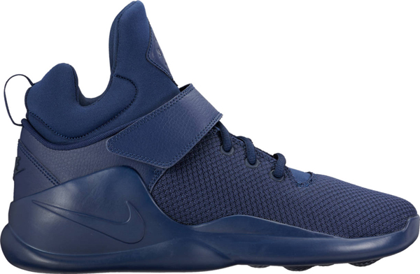 Nike Kwazi LTD Roshe Flystepper Hyperdunk Basketballschuhe Sneaker Neu